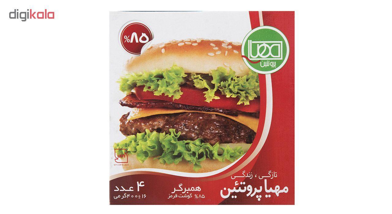 همبرگر 85% مهیا پروتئین مقدار 400 گرم main 1 2