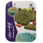 کوکو سبزی منجمد پمینا کاله مقدار 380 گرم thumb