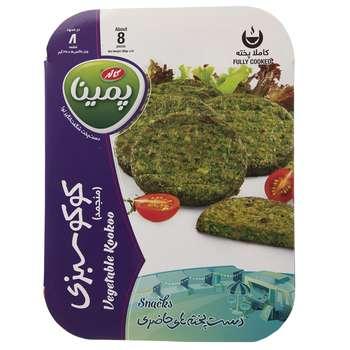 کوکو سبزی منجمد پمینا کاله مقدار 380 گرم