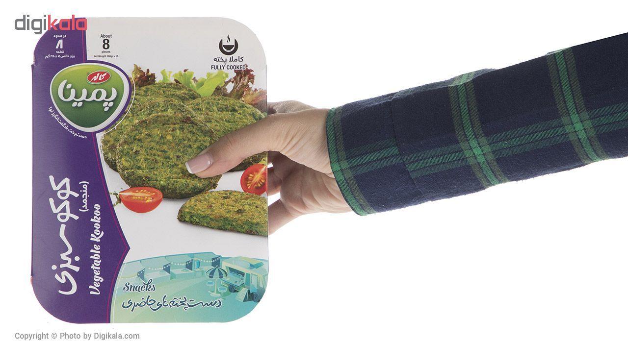 کوکو سبزی منجمد پمینا کاله مقدار 380 گرم main 1 3