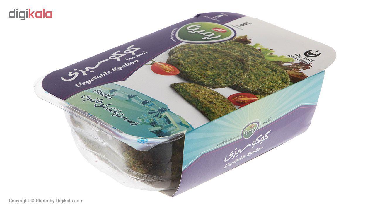 کوکو سبزی منجمد پمینا کاله مقدار 380 گرم main 1 2