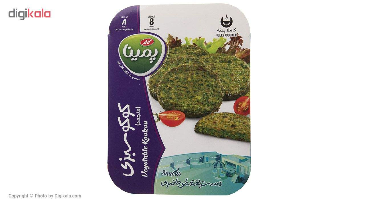 کوکو سبزی منجمد پمینا کاله مقدار 380 گرم main 1 1