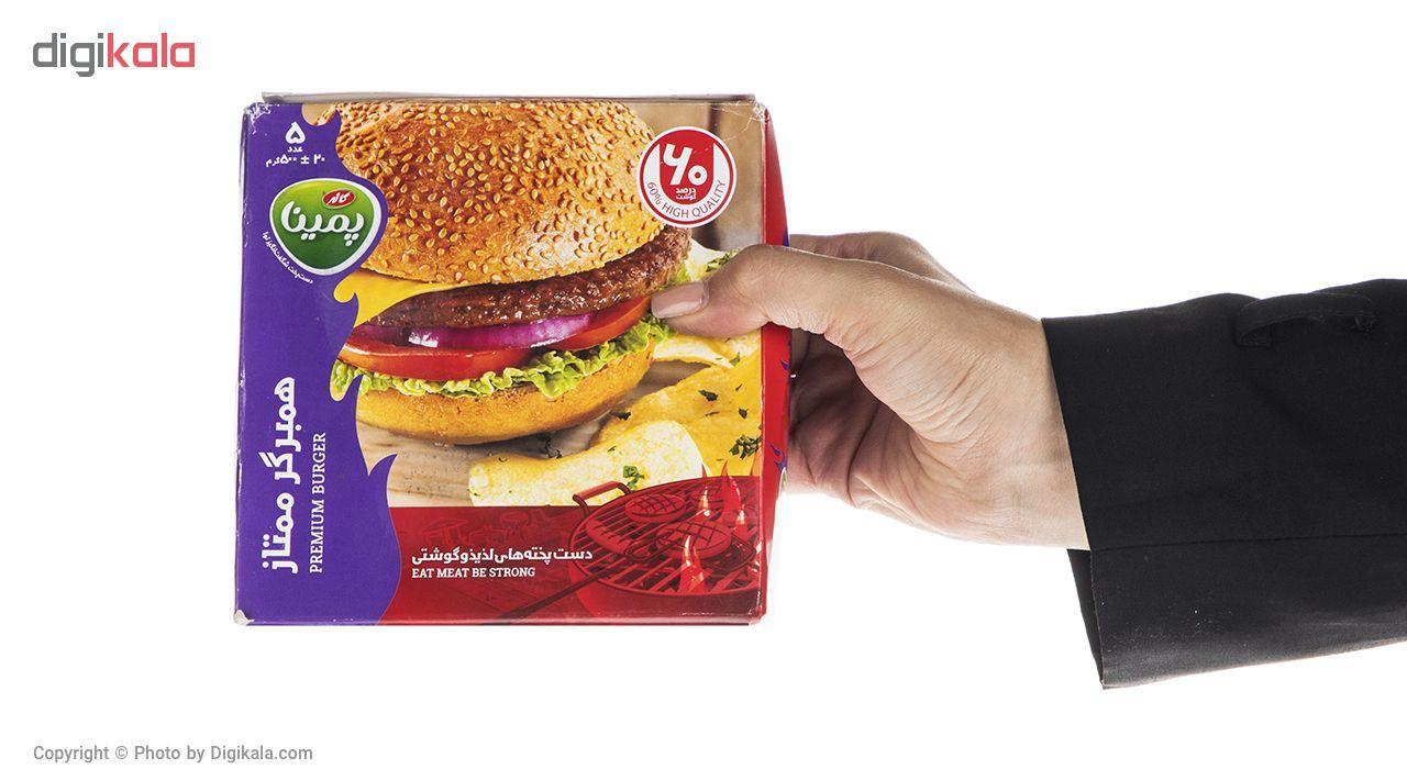 همبرگر ممتاز منجمد پمینا کاله مقدار 500 گرم main 1 4