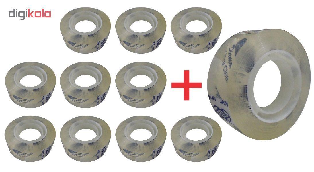 چسب نواری عرض 2 سانتیمتر مدل 145 بسته 11 عددی main 1 1