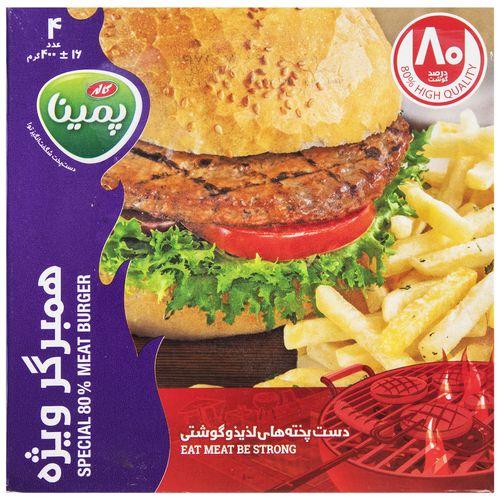 همبرگر ویژه منجمد پمینا مقدار 400 گرم