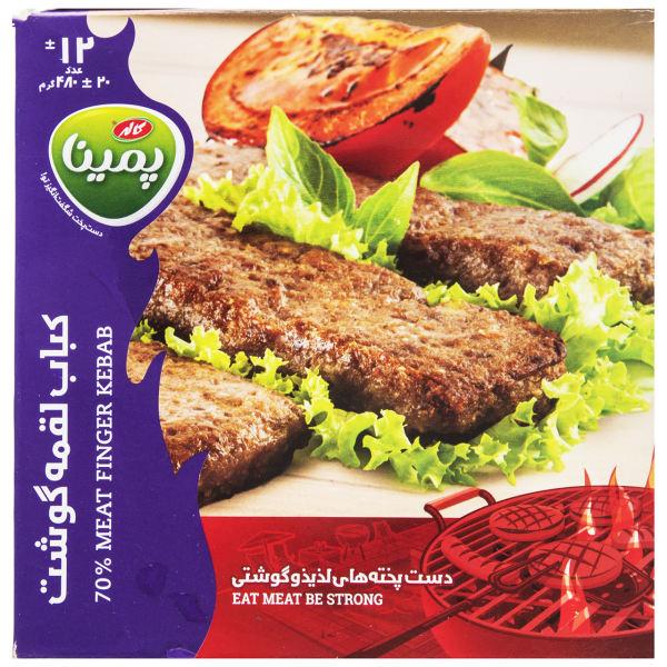 کباب لقمه گوشت منجمد پمینا مقدار 480 گرم | Pemina Frozen Meat Finger Kebab 480gr