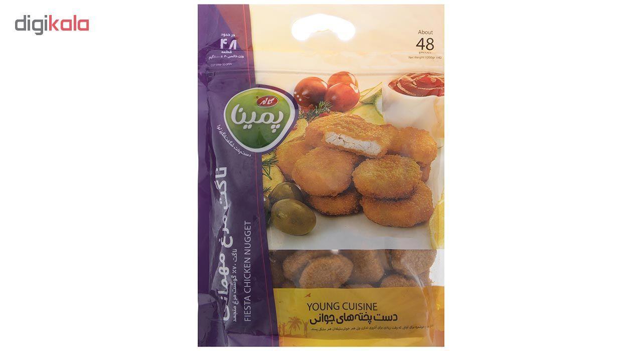 ناگت مرغ مهمانی منجمد پمینا - 1000 گرم main 1 1