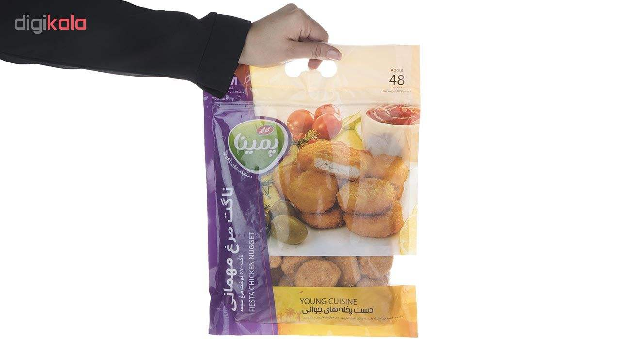 ناگت مرغ مهمانی منجمد پمینا - 1000 گرم main 1 4
