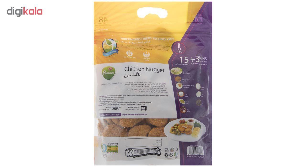 ناگت مرغ مهمانی منجمد پمینا - 1000 گرم main 1 2
