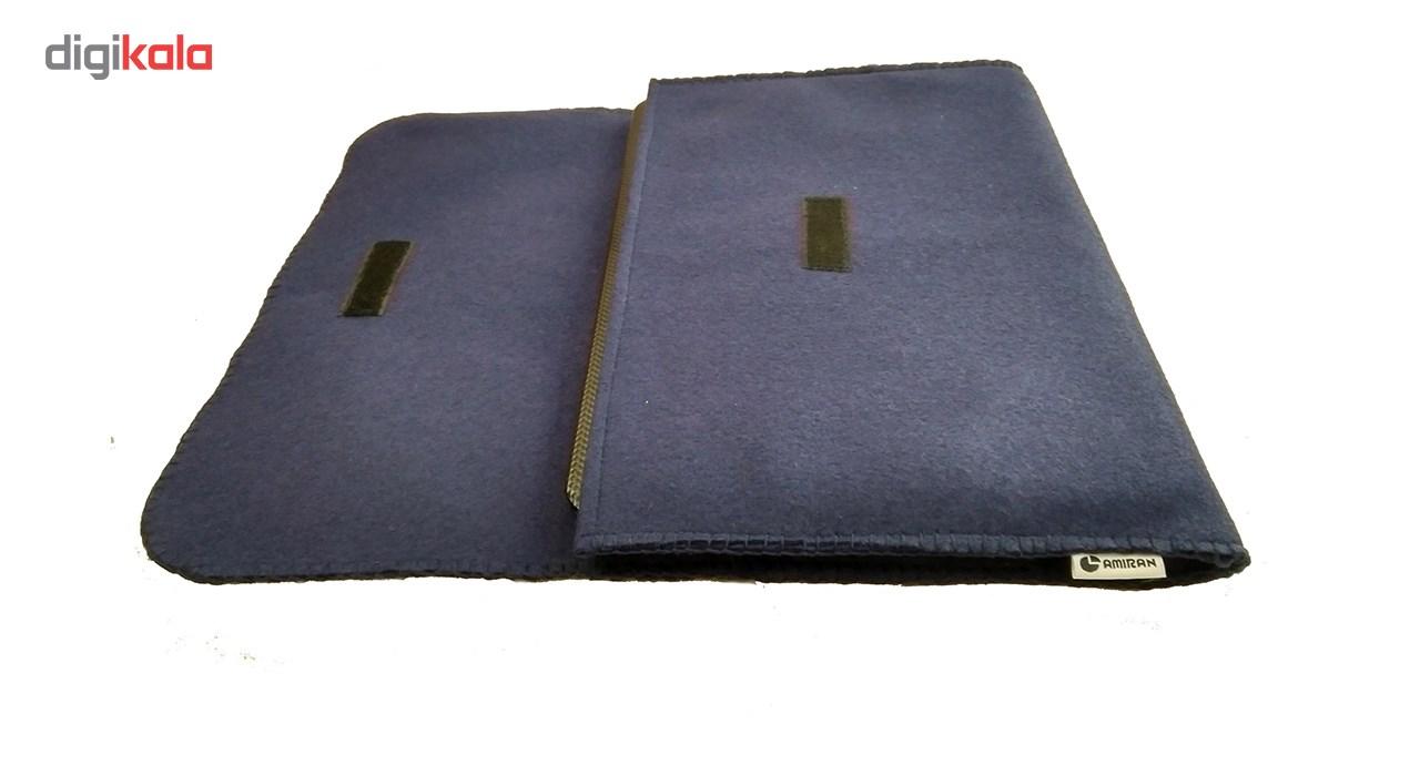 کاور لپ تاپ فوتری مدل A503 مناسب لپ تاپ های 15.6 اینچی