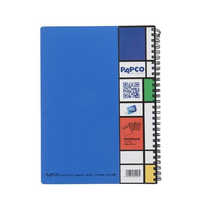 دفتر مشق پاپکو کد NB-620