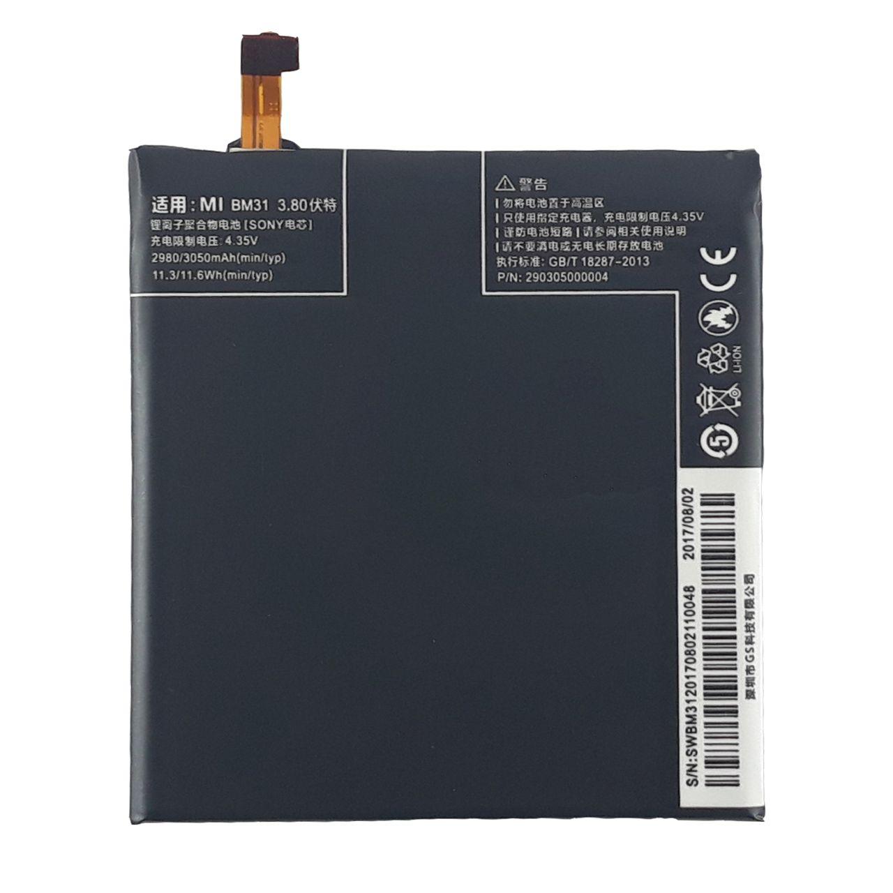 باتری موبایل مدل BM31 ظرفیت 3050 میلی آمپر ساعت مناسب برای گوشی موبایل شیائومی Mi 3