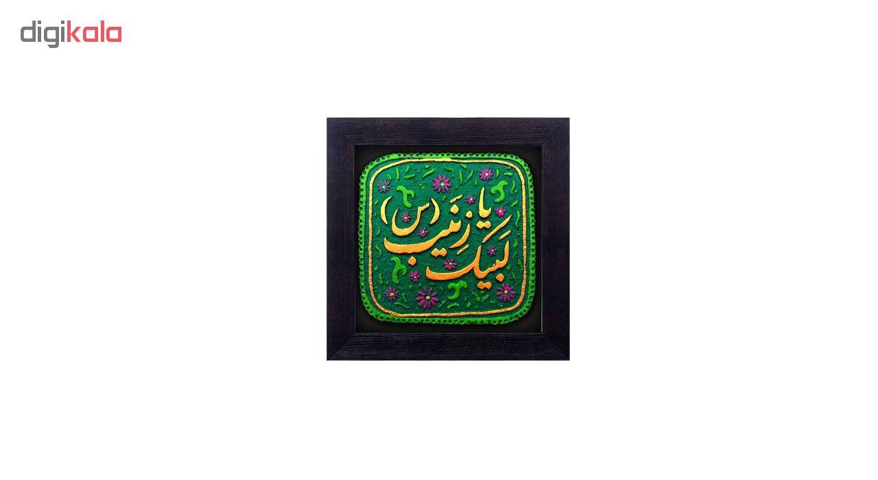 خرید                      کتیبه نقش برجسته لوح هنر طرح زینب سلام الله علیها کد 147