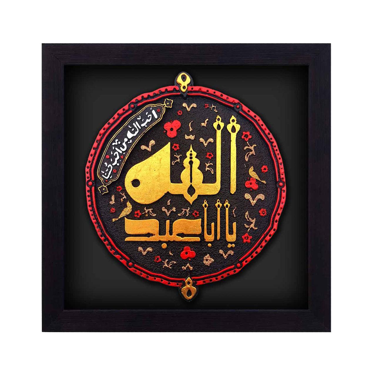 کتیبه نقش برجسته لوح هنر طرح ابا عبدالله علیه السلام کد 148