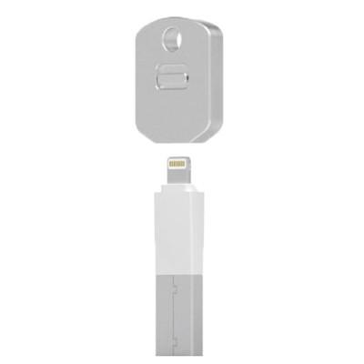کابل تبدیل USB به لایتنینگ مدل کلیدی طول 0.07 متر