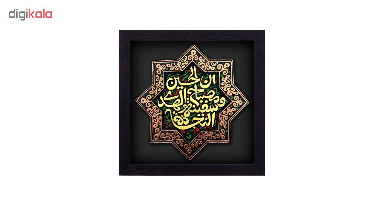خرید                      کتیبه  نقش برجسته لوح هنر طرح مصباح الهدی کد 149