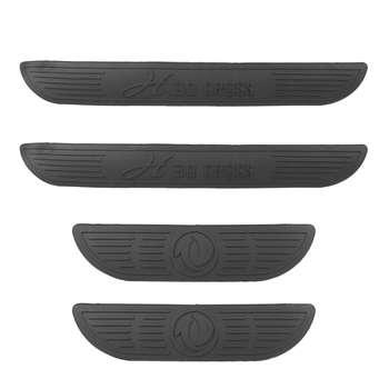 پارکابی مدل H01 مناسب برای دانگ فنگ H30 cross بسته 4 عددی