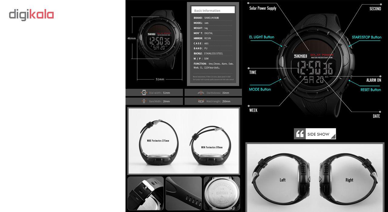 ساعت مچی دیجیتال اسکمی مدل 1405 کد 01             قیمت