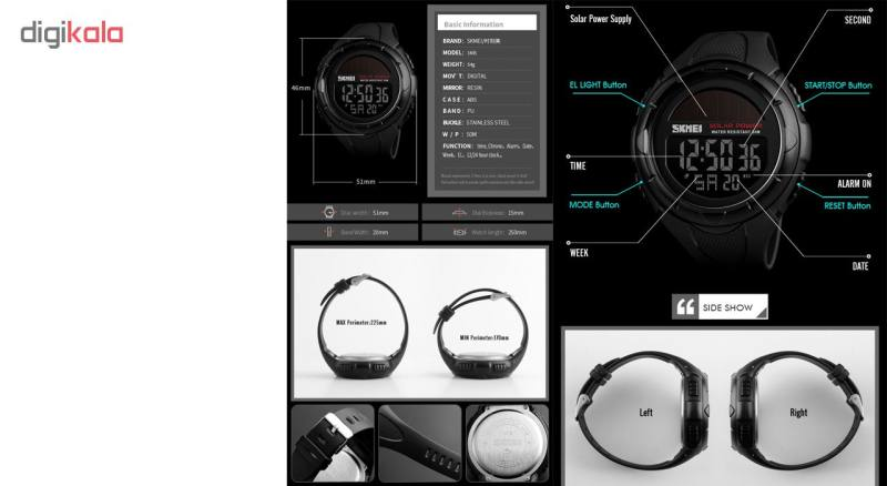 ساعت مچی دیجیتال اسکمی مدل 1405 کد 01