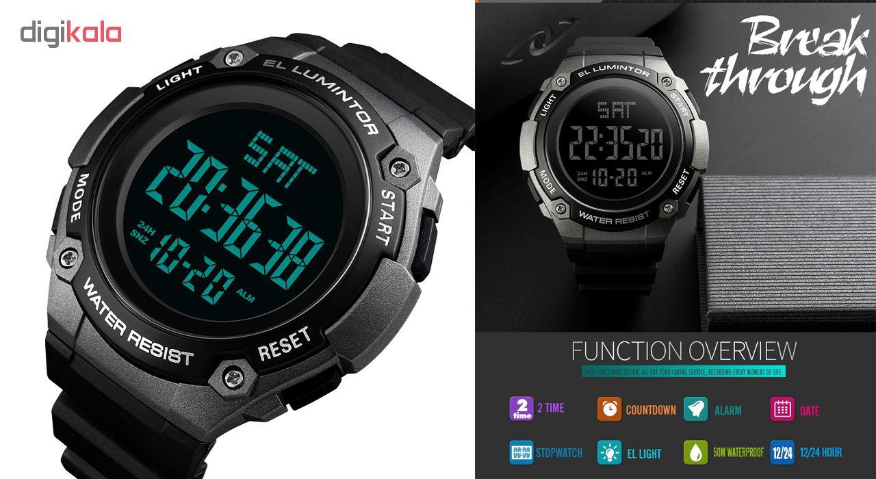 ساعت مچی دیجیتالی مردانه اسکمی مدل 1346 کد 01
