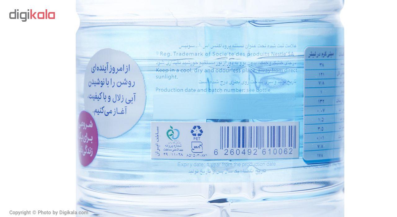 آب آشامیدنی نستله سری پیور لایف - 0.5 لیتر بسته 12 عددی main 1 3