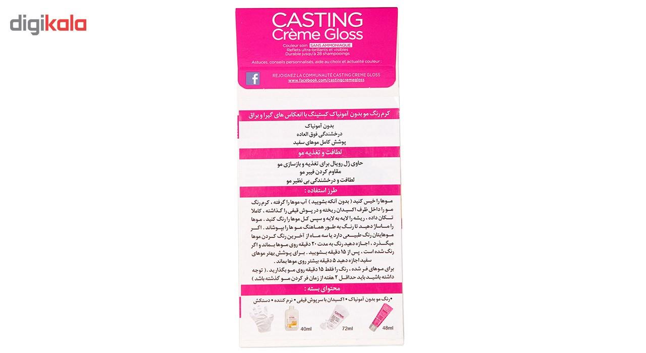 کیت رنگ مو لورآل شماره Casting Creme Gloss 550