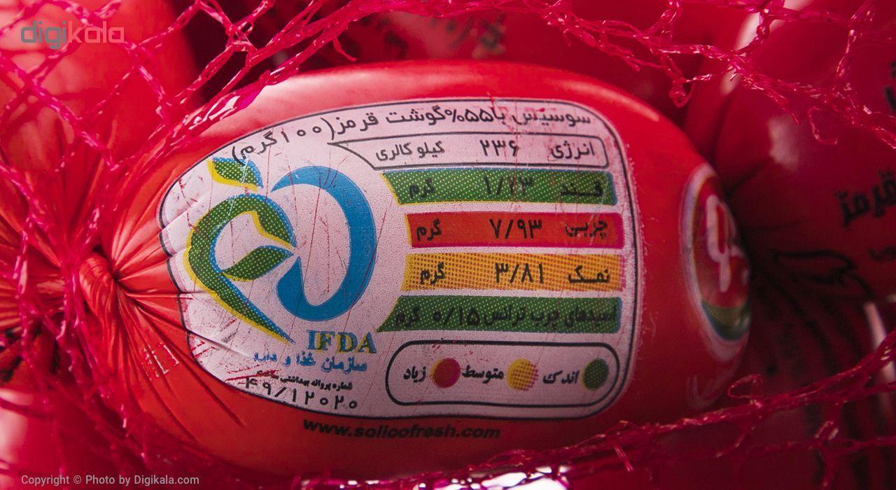 کوکتل گوشت سولیکو مقدار 1000 گرم main 1 2