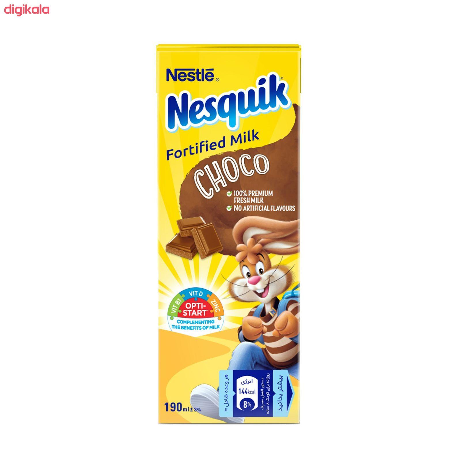 شیر کاکائو فرا دما و غنی شده نسکوئیک 190 میلی لیتر main 1 2