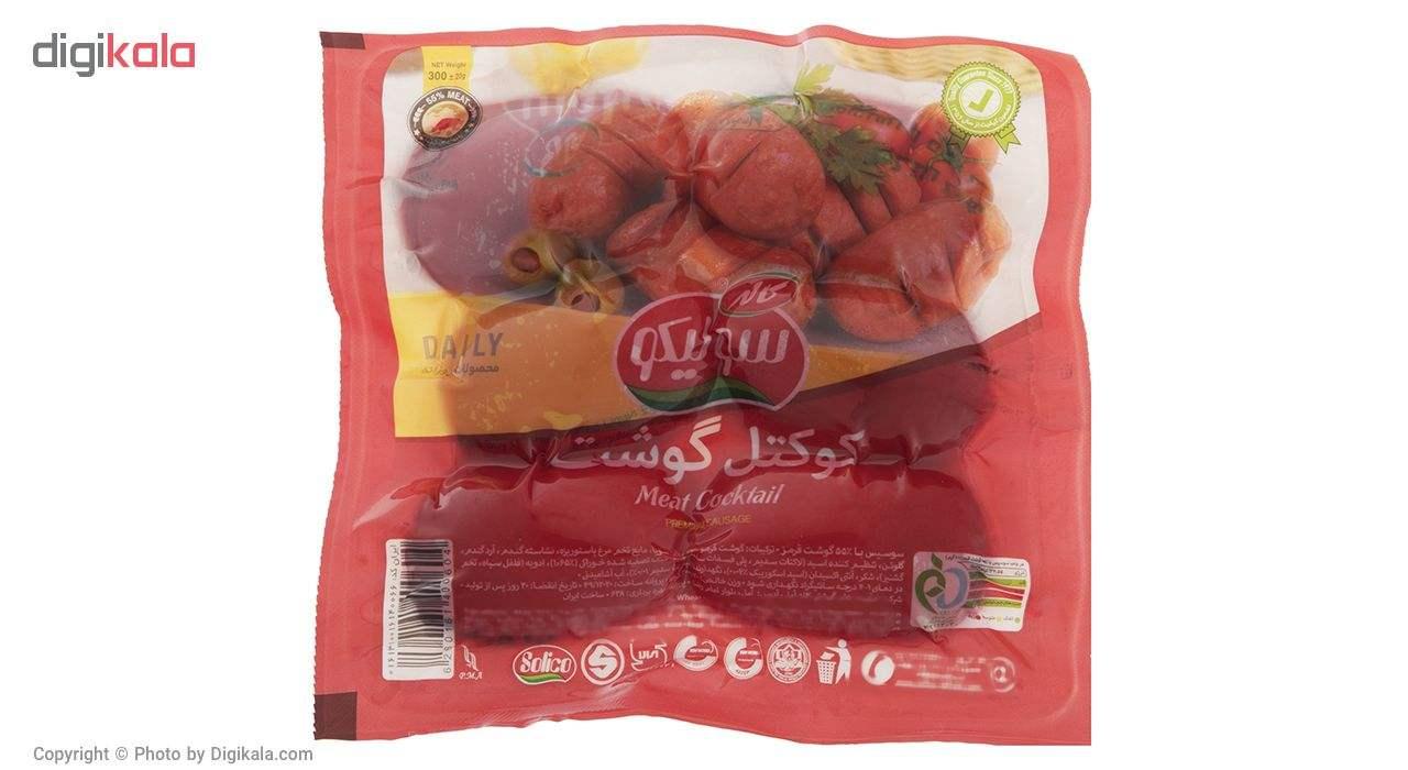 کوکتل گوشت سولیکو مقدار 300 گرم main 1 1
