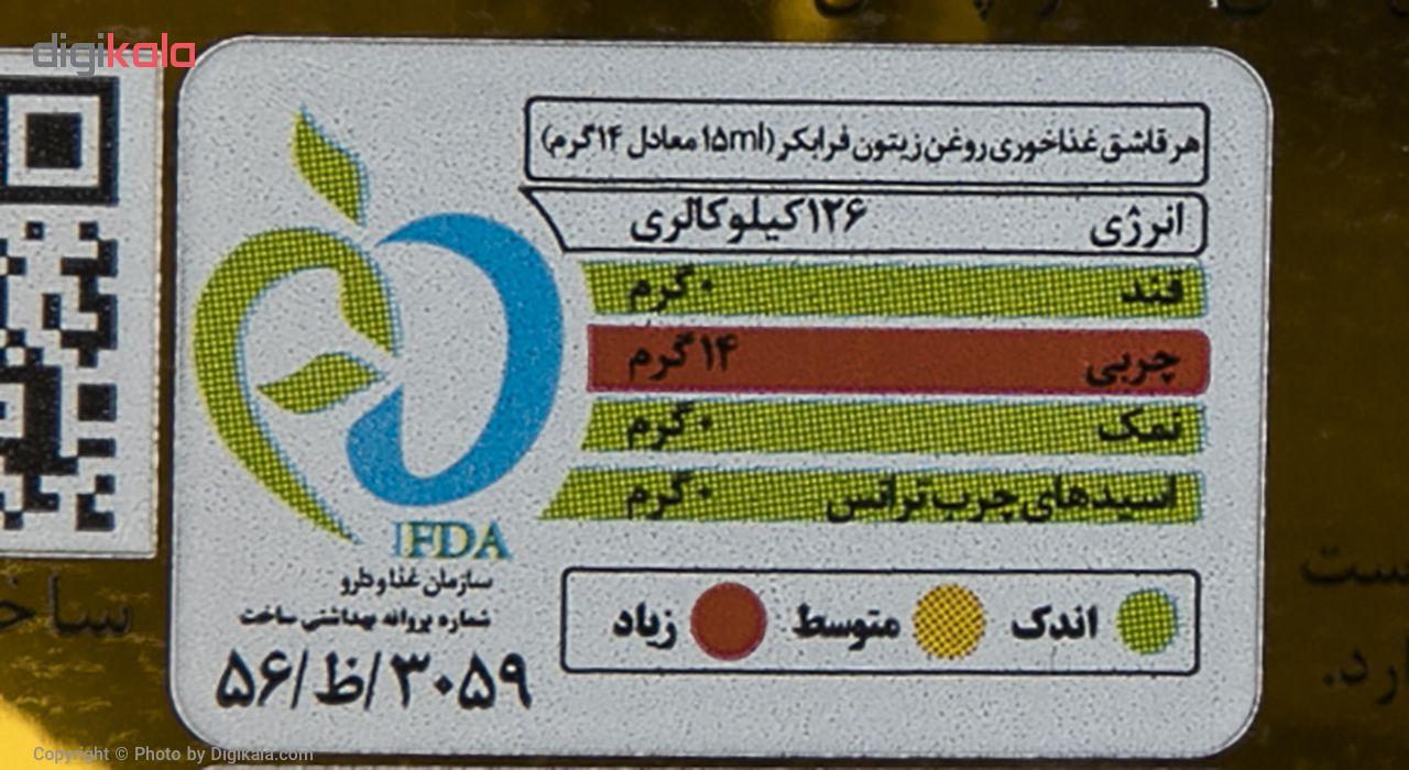 روغن زیتون فرابکر سی سام حجم 0.5 لیتر