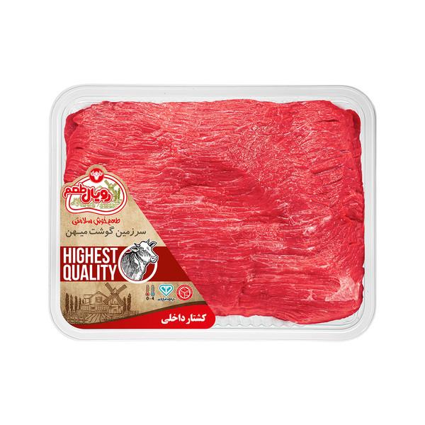 گوشت مخلوط گوساله رويال طعم - 1 کیلوگرم