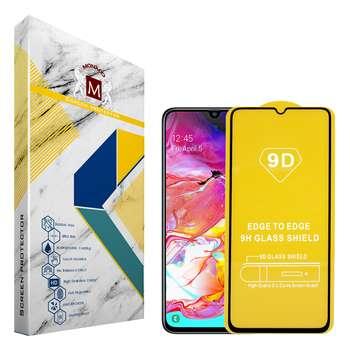 محافظ صفحه نمایش موناکو مدل PDi9 مناسب برای گوشی موبایل سامسونگ Galaxy A70