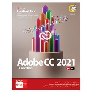 مجموعه نرم افزاری Adobe CC 2021 نشر گردو