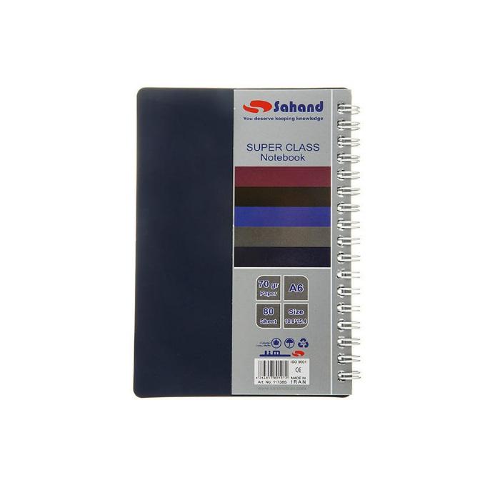 دفتر یادداشت سهند مدل سوپرکلاس کد 48