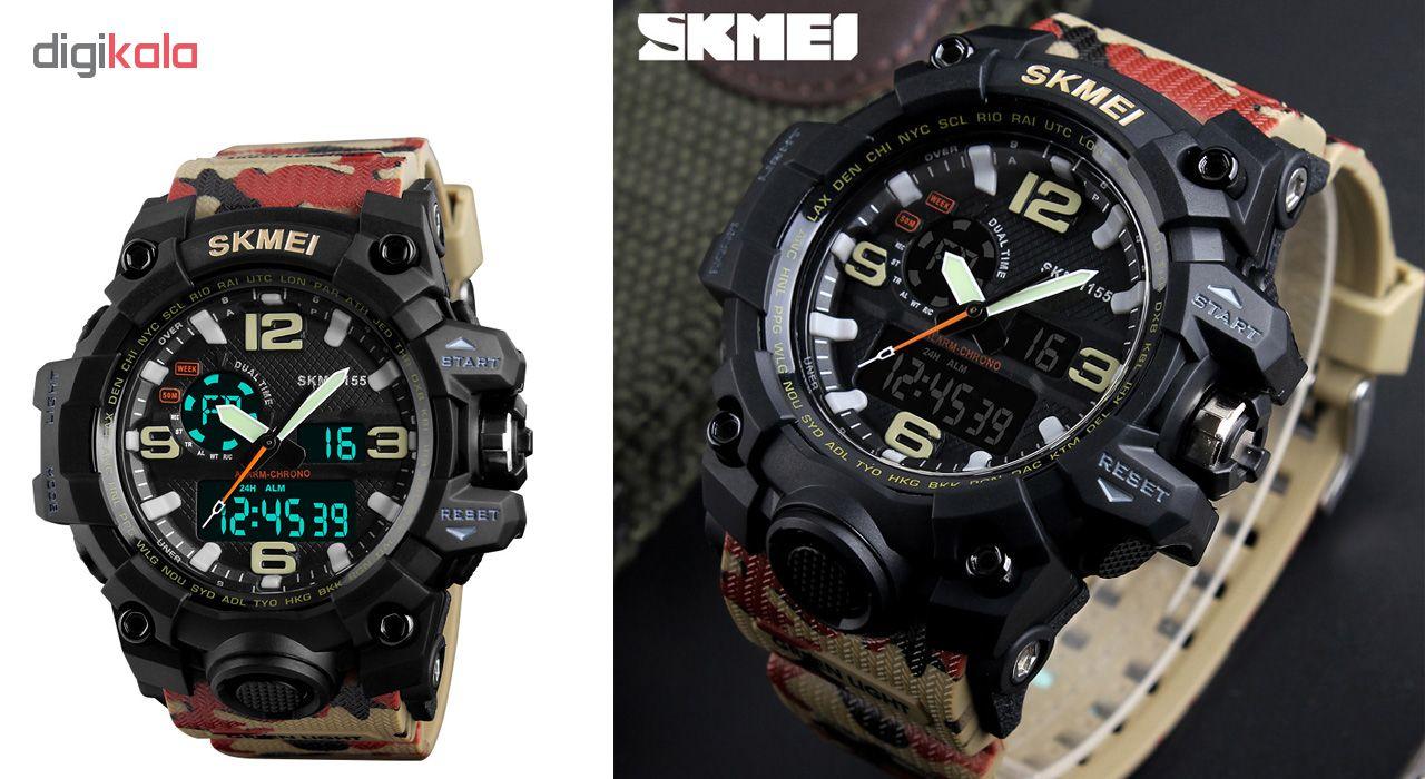 خرید ساعت مچی عقربه ای مردانه اسکمی مدل 1155 | ساعت مچی