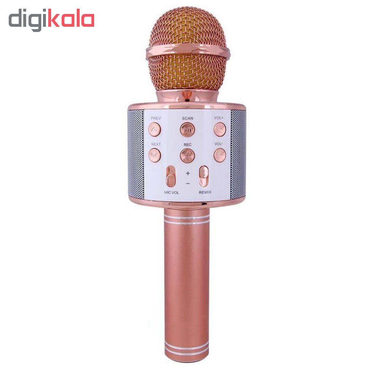 میکروفون اسپیکری بادن کادن مدل BK-858