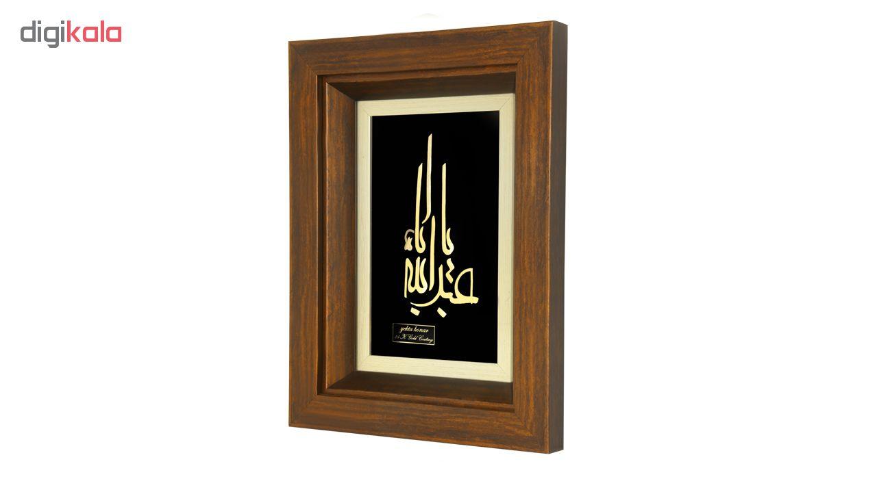 خرید                      تابلو ورق طلا طرح یا ابا عبدالله مدل 00023