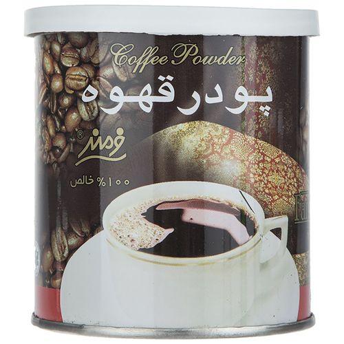 پودر قهوه فرمند مقدار 100 گرم