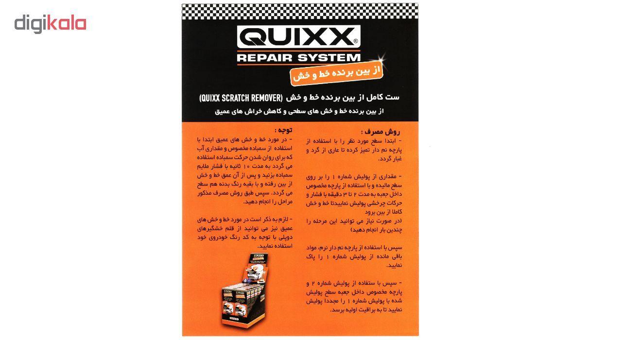کیت کامل از بین برنده خط و خش بدنه خودرو کوئیکس دوپلی کالر مدل Paint Scratch Remover main 1 3