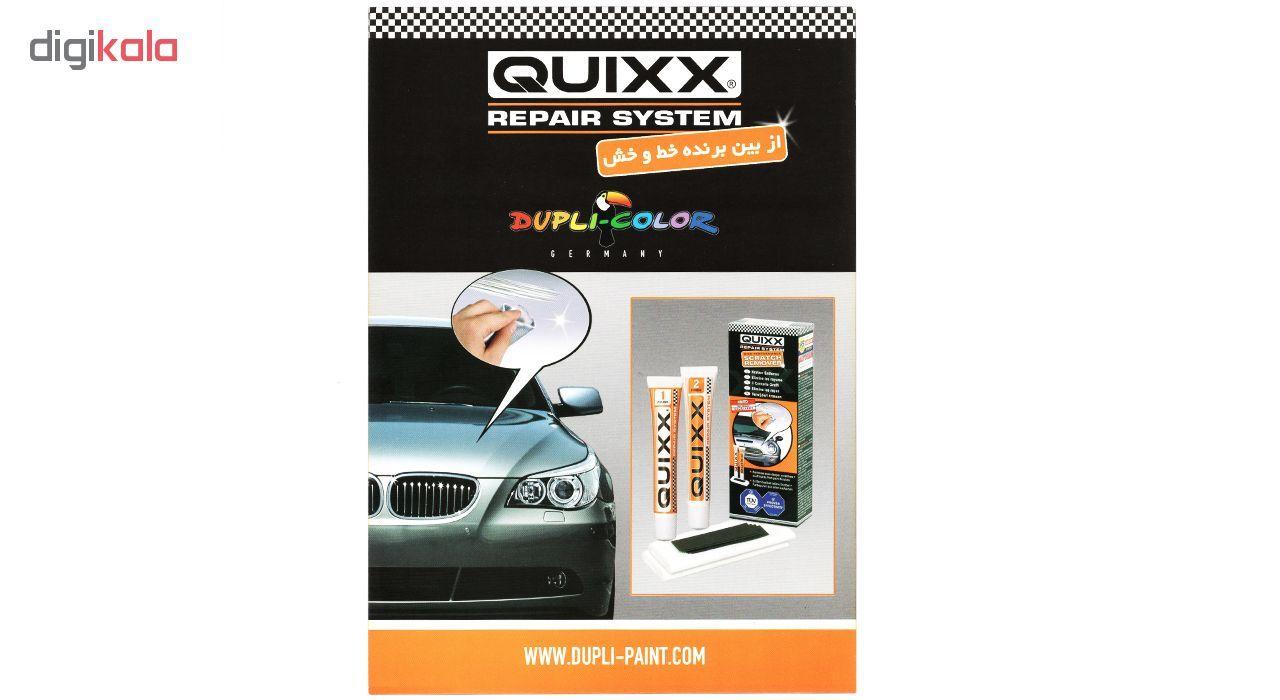 کیت کامل از بین برنده خط و خش بدنه خودرو کوئیکس دوپلی کالر مدل Paint Scratch Remover main 1 2