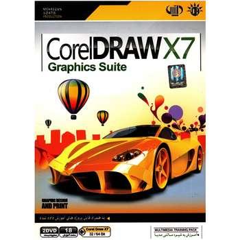 نرم افزار آموزشی Corel Draw X7