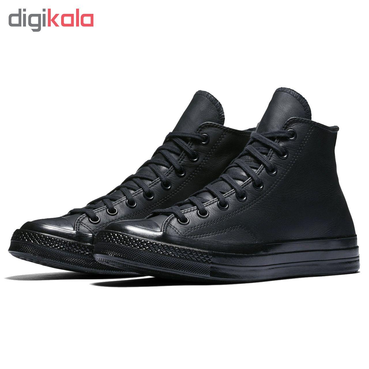 کفش ورزشی کانورس مدل 155454c-001