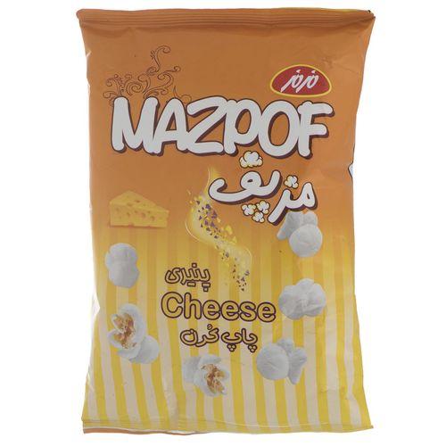 پاپ کرن پنیری مزمز مقدار 26 گرم