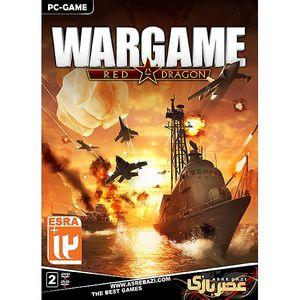 بازی کامپیوتری War Game Red Dragon