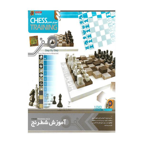 آموزش جامع شطرنج نشر پانا
