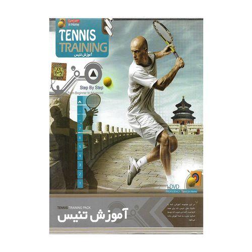 آموزش جامع تنیس نشر پانا