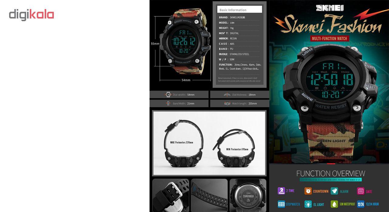 ساعت مچی دیجیتال مردانه اسکمی مدل 1384             قیمت