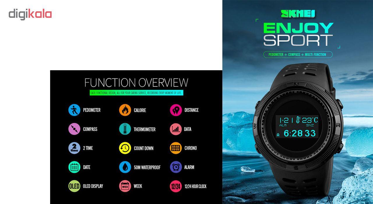 خرید ساعت مچی دیجیتال مردانه اسکمی مدل 1360 کد01