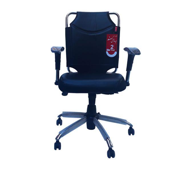 صندلی اداری ایده آل سهند مدل 3022