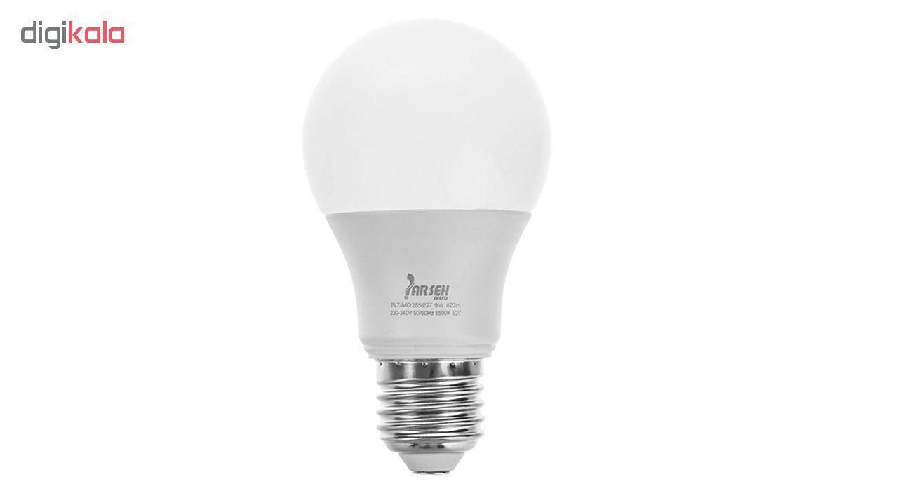 لامپ ال ای دی 9 وات پارسه شید مدل PL9 پایه E27 main 1 1